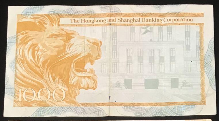 匯豐銀行1983年一千圓