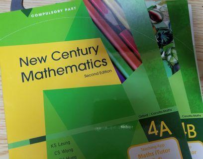 New Century Mathematics 4A 4B DSE
