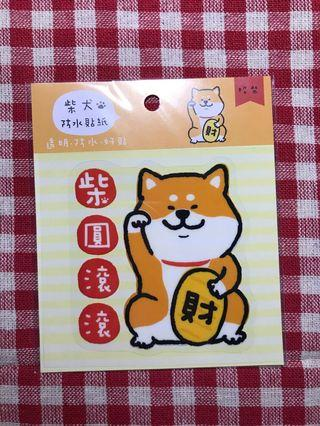 Only 2 pieces Instock! Shiba Inu Fortune Decals