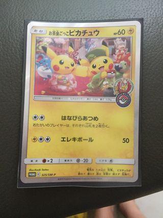 🚚 Pokemon Japanese Card (Sakura Pikachu)