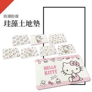 【Lily搬家出清】三麗鷗 凱蒂貓 可愛Hello Kitty 珪藻土吸水地墊 健康生活 甜點 百寶盒 粉紅 白色