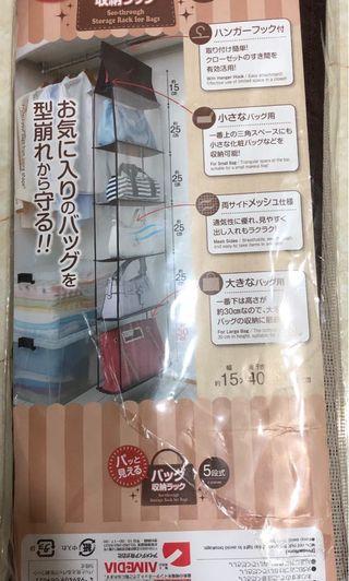 日本收納掛袋