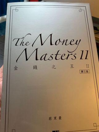 Money Masters 2  金錢之王2