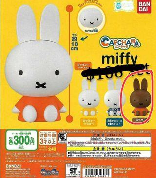 Miffy扭蛋