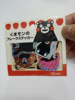 可愛熊本熊貼紙包(內含兩枚珍貴閃閃貼紙)