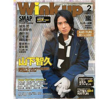 山下智久封面日雜 (Wink Up) 2006.06