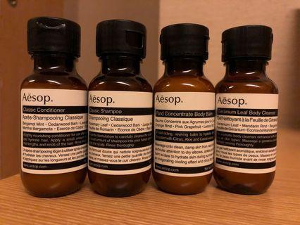 Aesop Conditioner/ Shampoo/ Body Balm/ Body Cleanser