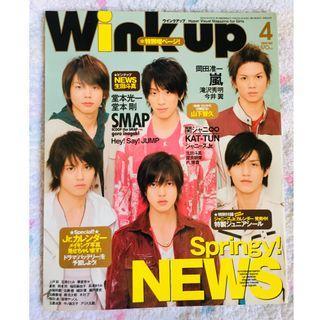 6人NEWS 封面日雜 (Wink Up) 2008.04