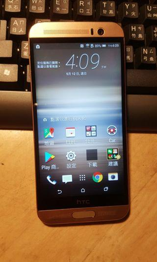 HTC one me 32g