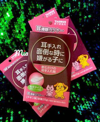 日本 TAURUS金牛座 貓狗專用 耳掃除粉