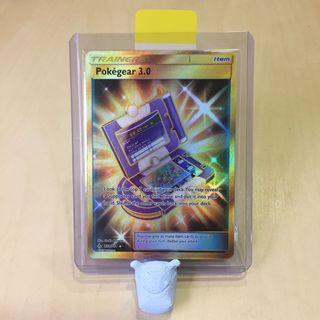 🚚 Pokegear 3.0 SR Pokemon Unbroken Bonds TCG