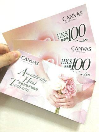 Canvas $100現金卷x2 +免費香薰手部護理(包郵)
