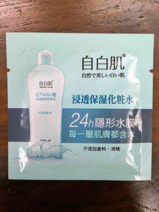 White Formula Super Moist Lotion With Hyaluronic Acid