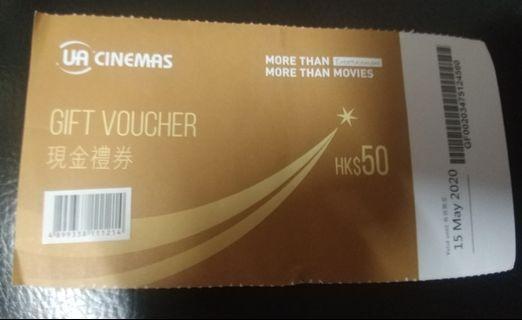 UA Cinemas 現金禮券