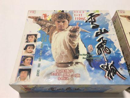 """雪山飛狐 RARE! Hard to find. """"The Flying Fox of Snowy Mountain"""" Parts 1 and 2"""