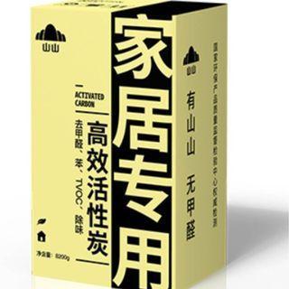 家用高效活性碳包(可除甲醛)