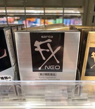 🚚 日本帶回 -Fx 銀色版眼睛保養液
