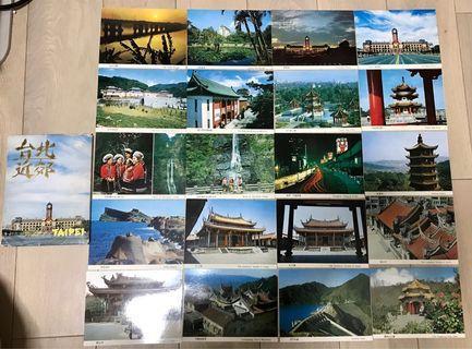 1970年代 台灣風景明信片一套20張連包裝封套(未使用狀態)