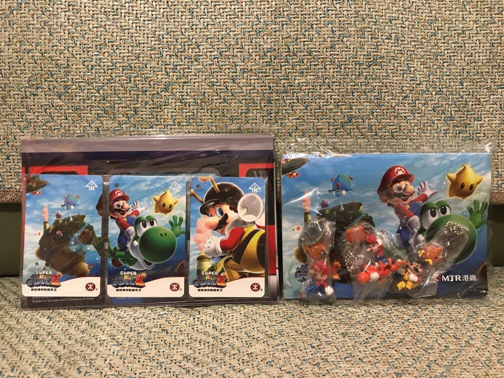 絶版超級瑪利歐銀河2 MTR 車票公仔套裝 Super Mario Galaxy 2 MTR ticket and keychains set