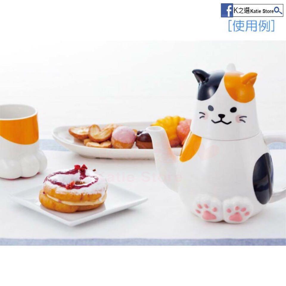 日本直送🇯🇵三毛貓茶杯茶壺二合一套裝