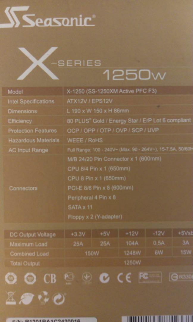 電腦 火牛 1250W