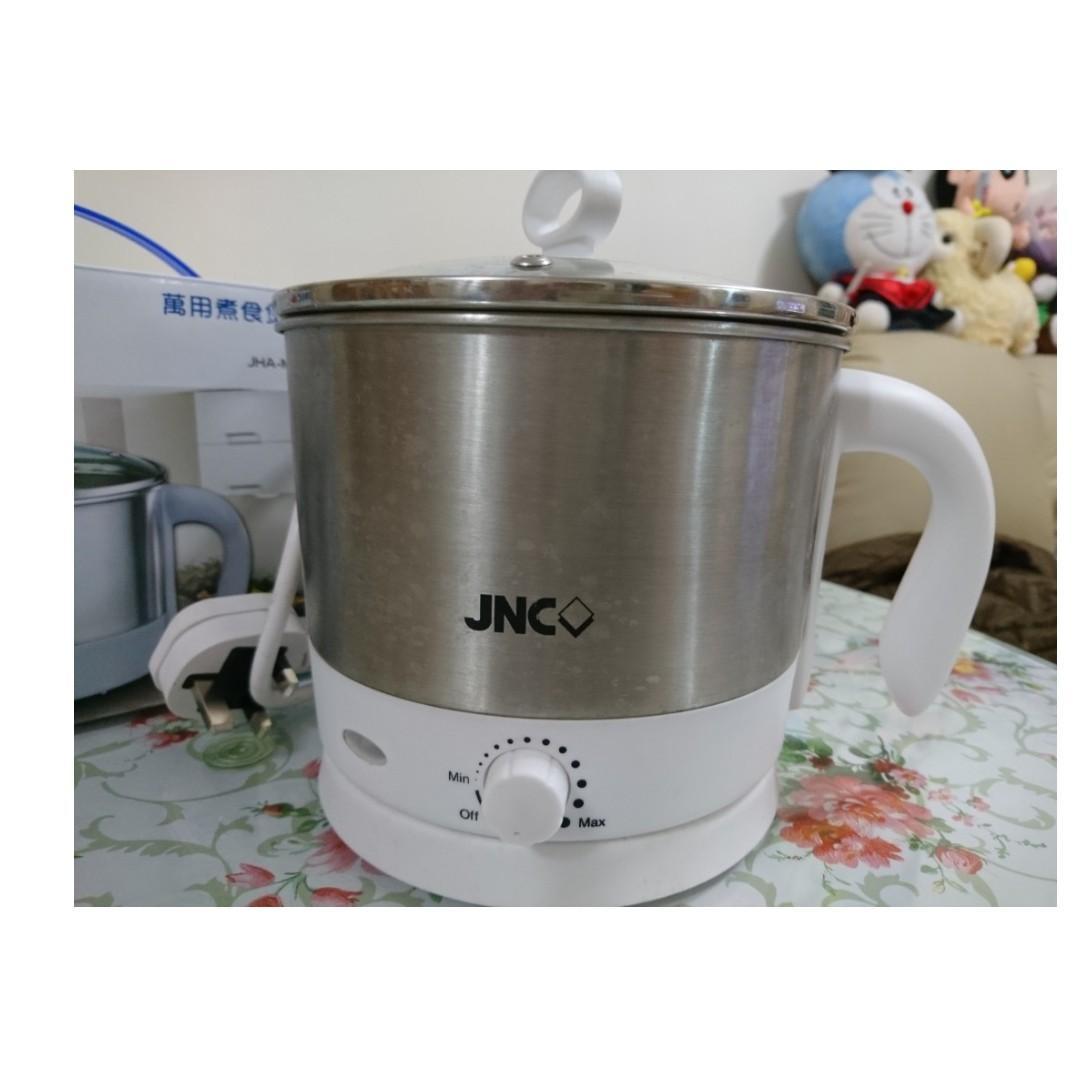 萬用 煮食煲 1.2升 JNC