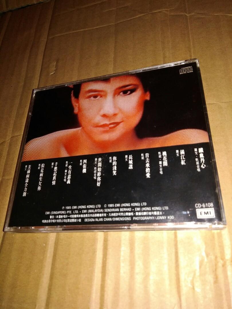 即時過全數優先 (平售$)+包平郵 (不另再折) 羅文 射鵰英雄傅 香港舊版cd CD-6108/A (可payme/滙豐/中銀) whatspp 96509051