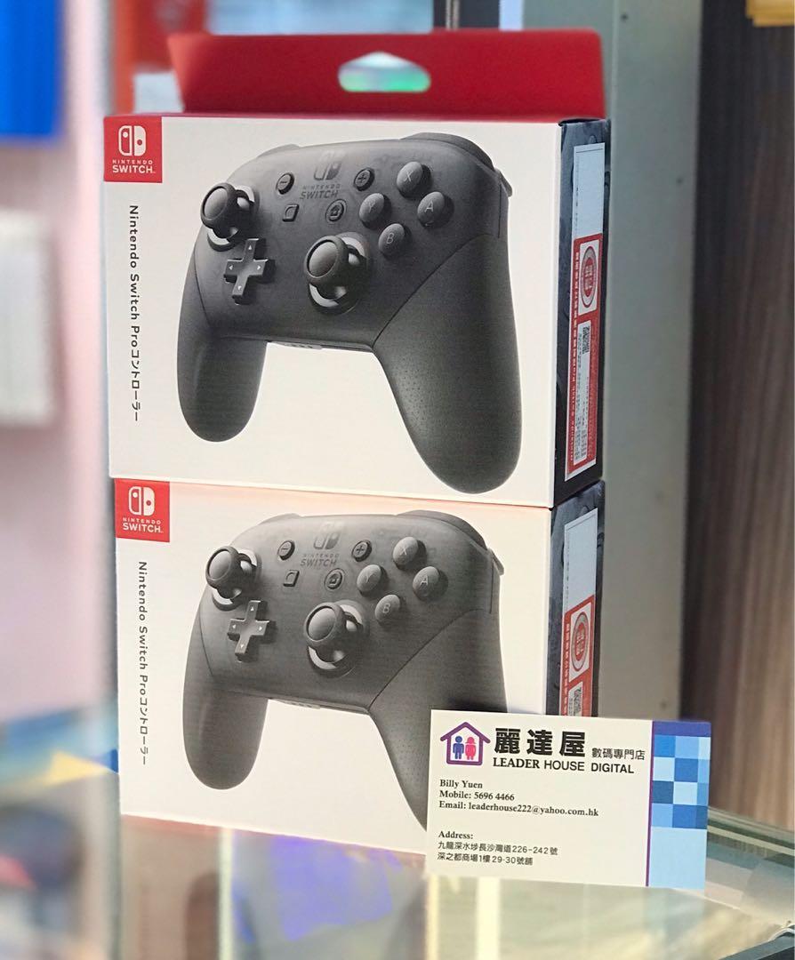 實店經營:香港行貨 任天堂 Switch Pro Controller 原裝無線手掣 手制