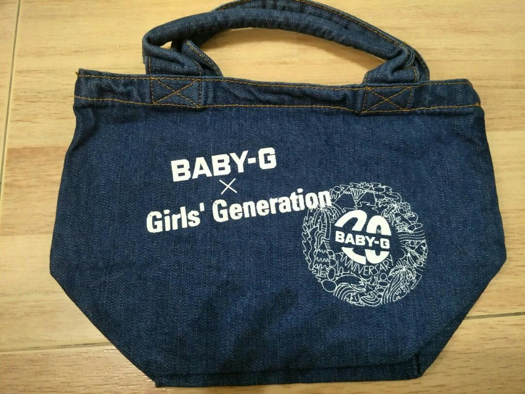 Baby-G x Girls' Generation Bag