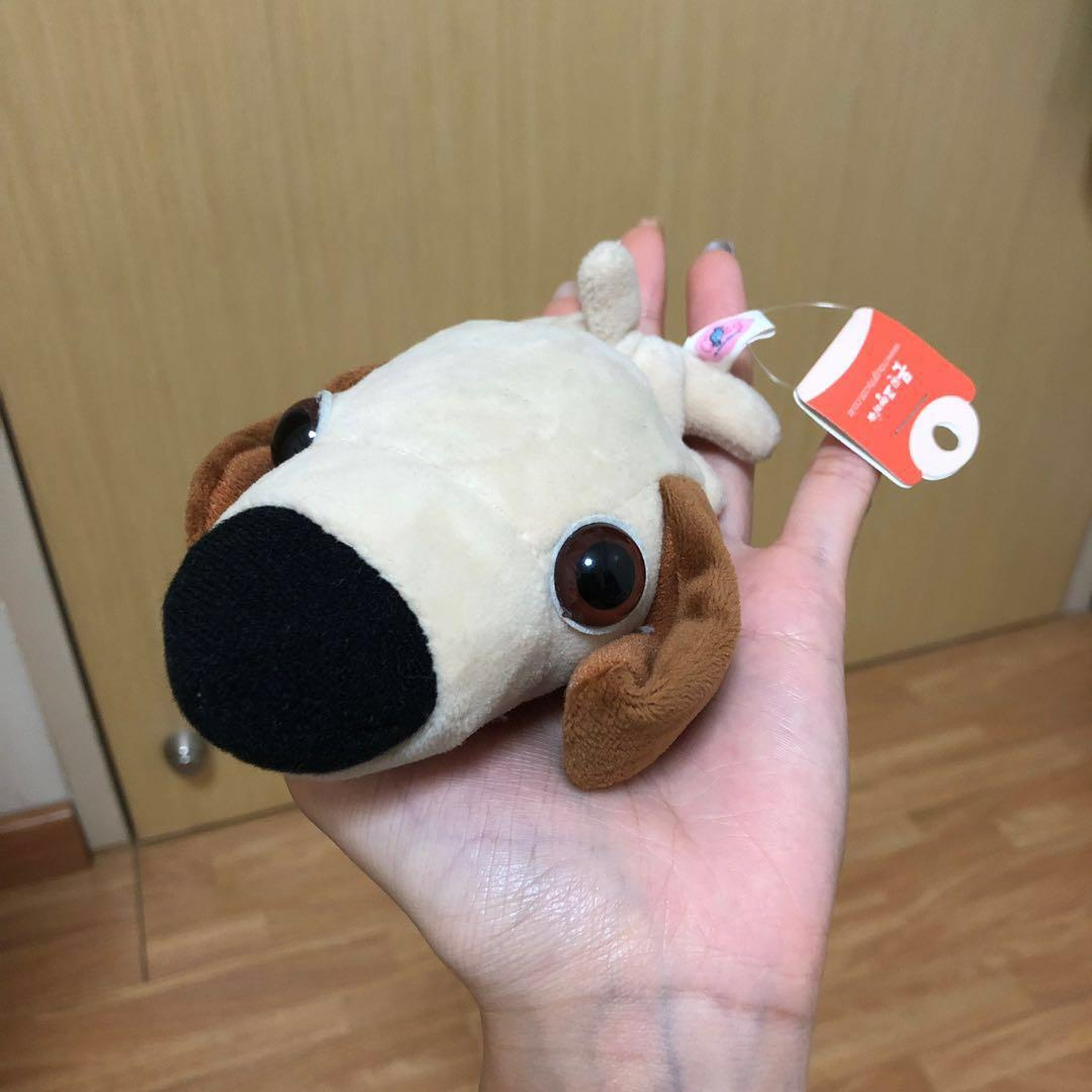 BRAND NEW Puppy Beanie Toy from Korea