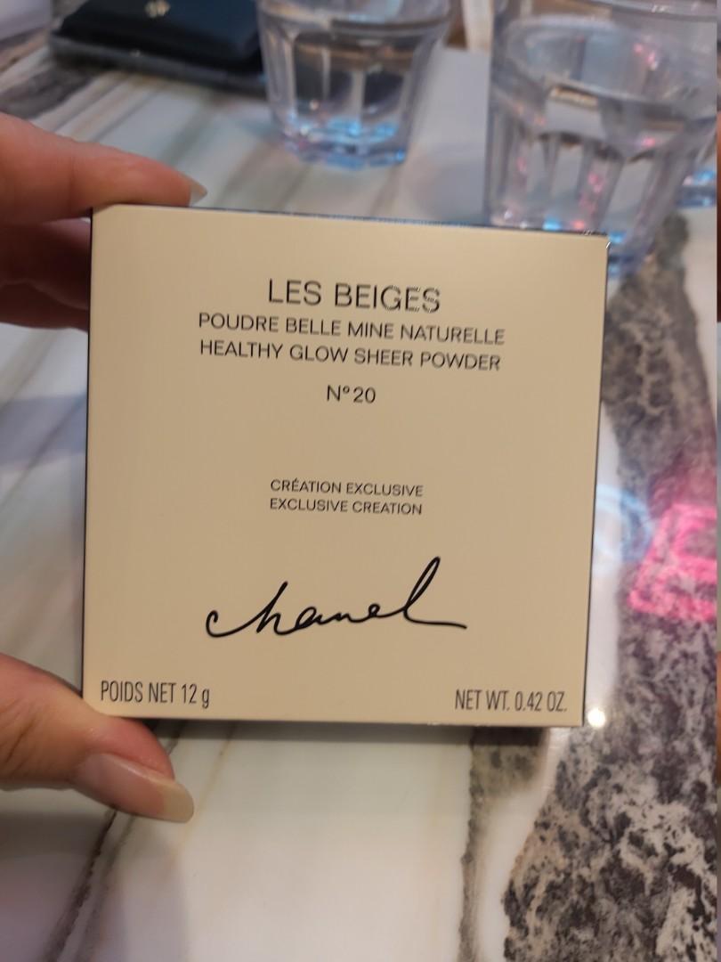 💯正貨Chanel N20 粉底 *限量版* (18M)
