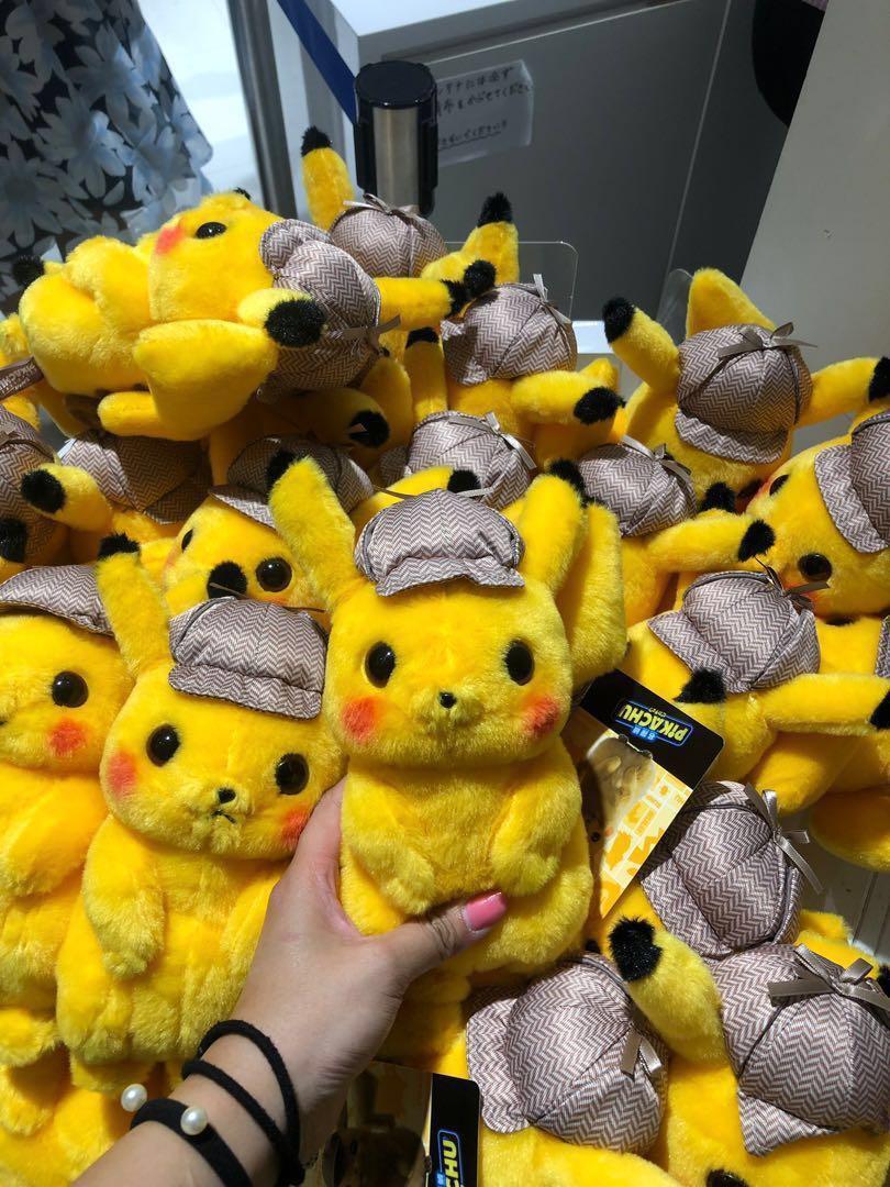 Detective Pikachu Plush Toy Toys Games Stuffed Toys On Carousell