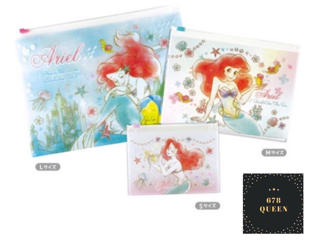 Disney Ariel 小魚仙 zipper file bag