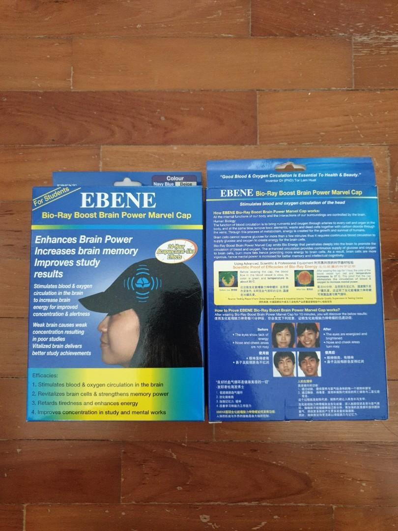 Ebene Bio-Ray Brain Power Marvel Cap