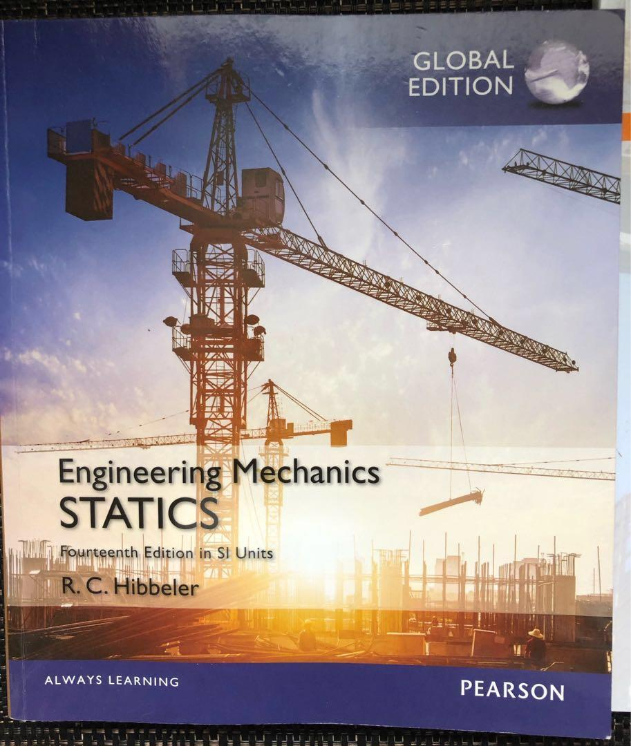 Engineering Statics and Dynamics package by R.C. Hibbeler