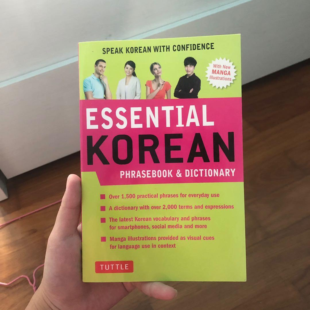 Essential Korean Phasebook and Dictionary