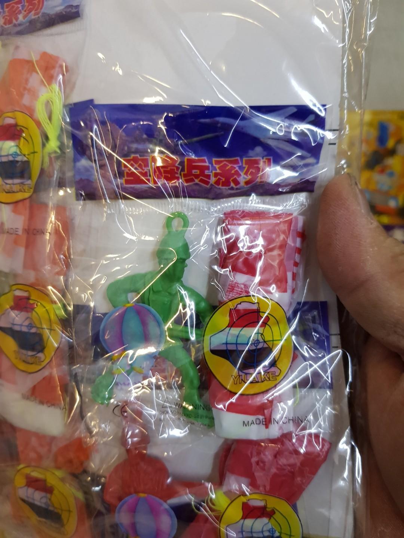 Hari Raya party/ old school tikam small toys