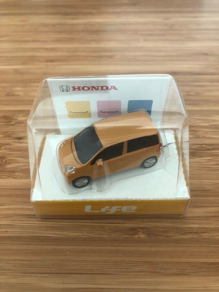 Honda Life key chain