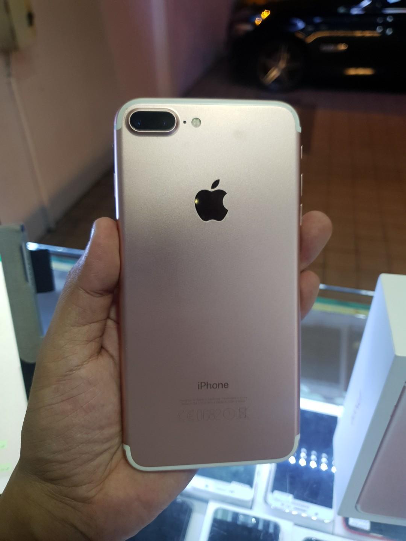 Iphone 7+ 32gb rose (MR7513480)