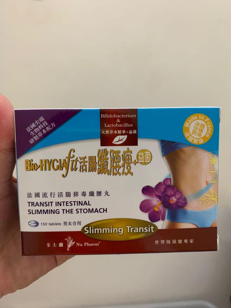 卡士蘭Nu Pharm 活腸纖腰瘦150粒日期:2020/9