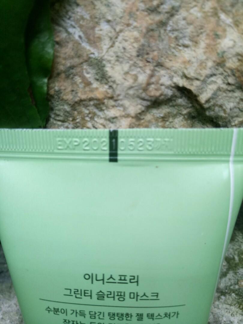[Preloved] Innisfree green tea sleeping mask