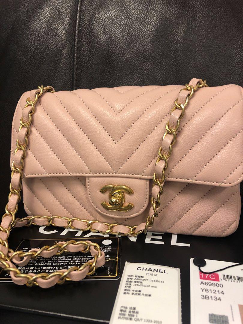 Reserved 💕💕RARE brand new Chanel 17C Chevron Light Pink calf caviar classic mini rectangle bag