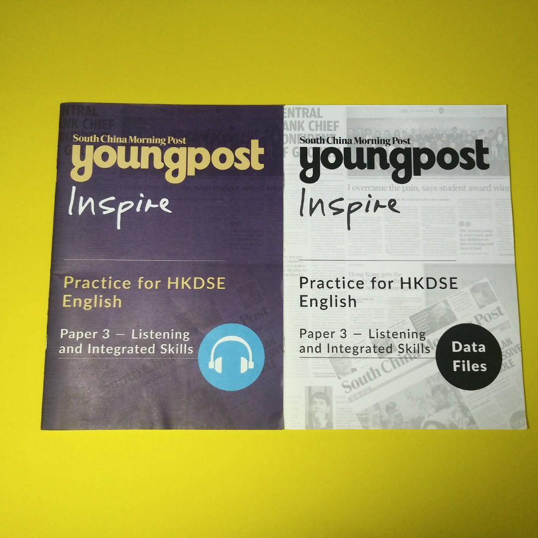 SCMP Young Post Inspire -- Practice for HKDSE English : Paper 3 -Listening and Integrated Skills