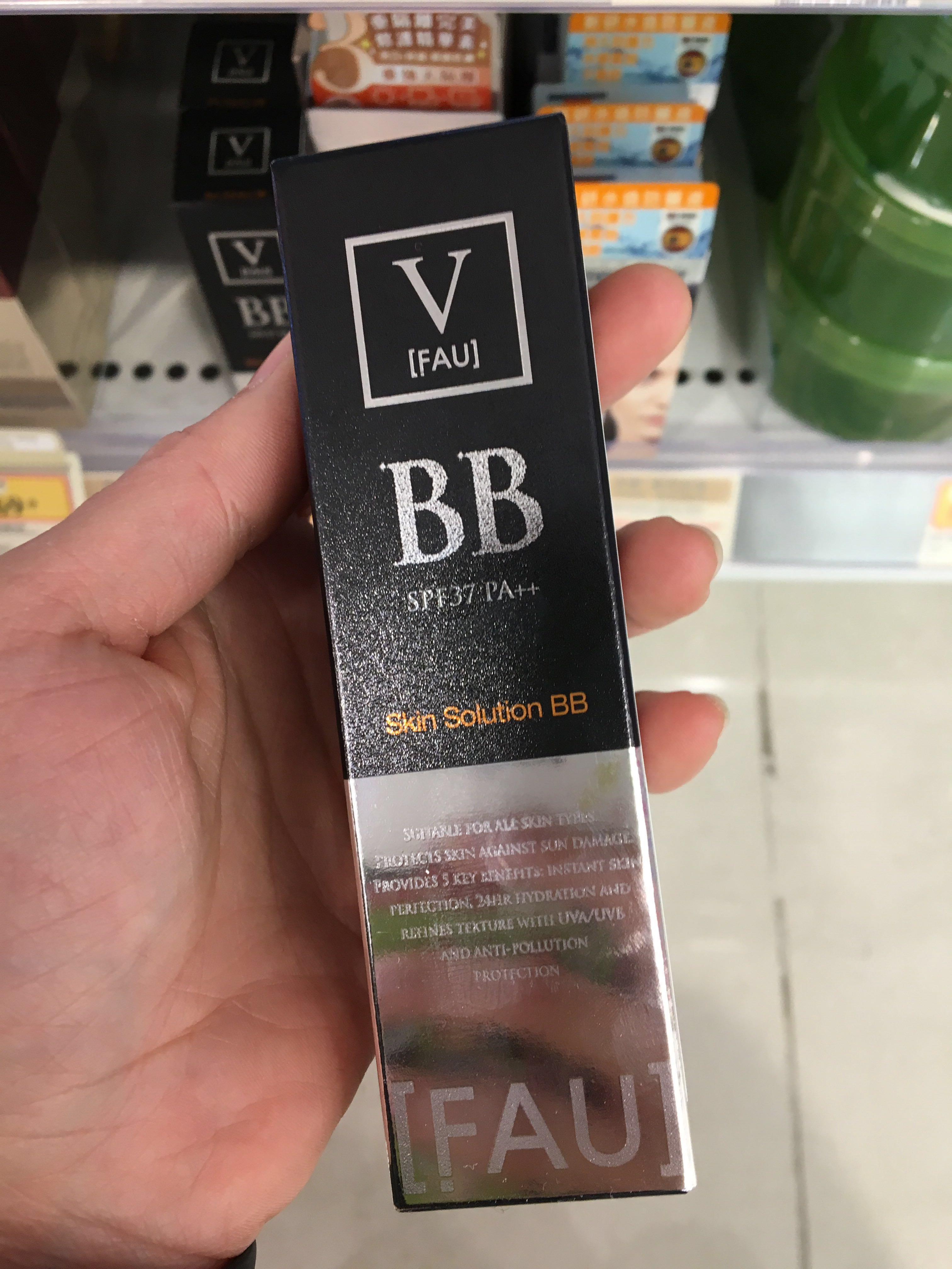 Skin solution bb cream