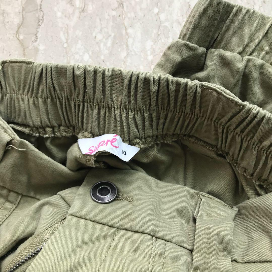 Supre Army Cargo Pants