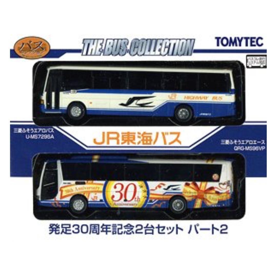 Tomytec 1/150 日本巴士 JR東海巴士 30週年 2台 Set Part2