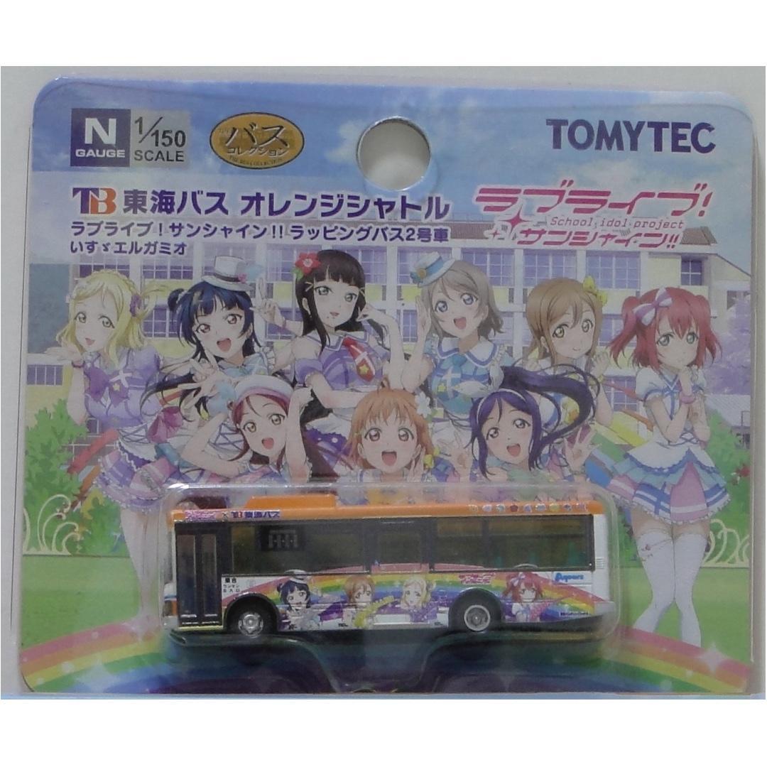 Tomytec 1/150 Lovelive! Sunshine!! 東海巴士 2號車