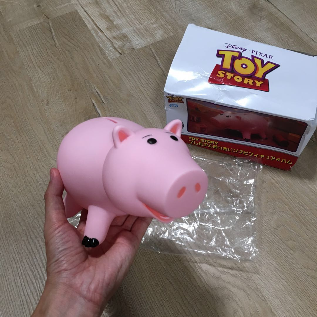 Toy story brand new Hamm coin back from sega vinyl figure pink 4 3 2 1,  Toys & Games, Bricks & Figurines on Carousell