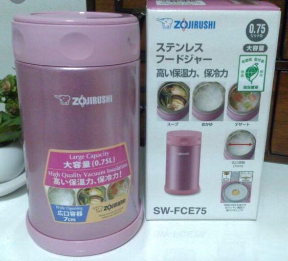 Zojirushi 750ml food jar