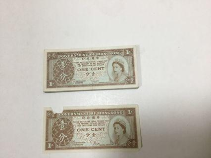 香港一分紙幣